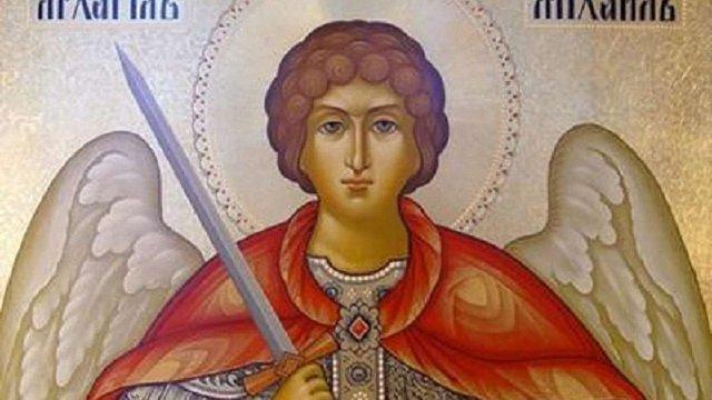 У день св. Архистратига Михаїла п'ять львівських храмів мають престольний празник