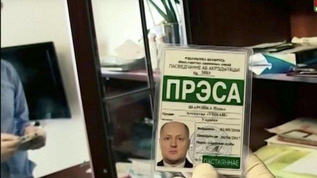 З'явилися фрагменти допиту українського журналіста Павла Шаройка білоруським КДБ