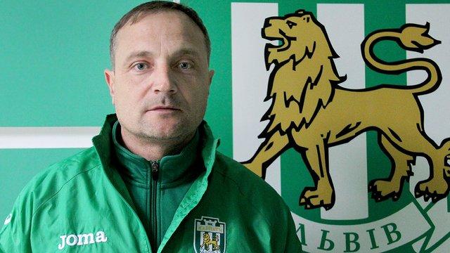 «Карпати» призначили нового головного тренера