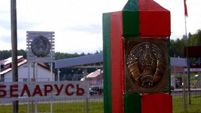 Білоруські прикордонники затримали трьох українців