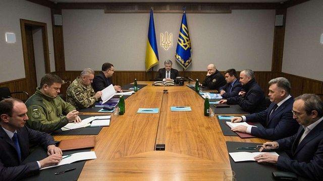 Президент України провів екстрене засідання Воєнного кабінету РНБО