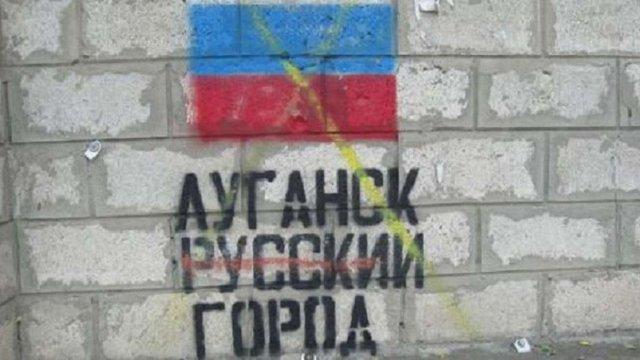 Усю готівку з банків з окупованого Луганська вивезли до Росії, – Міноборони
