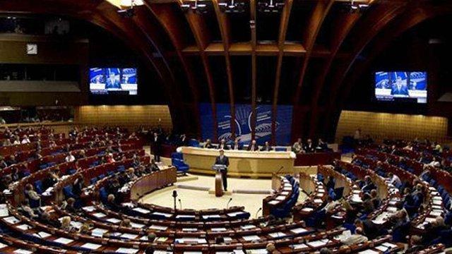 16 країн-учасників ПАРЄ підписали декларацію про відмову знімати санкції з Росії