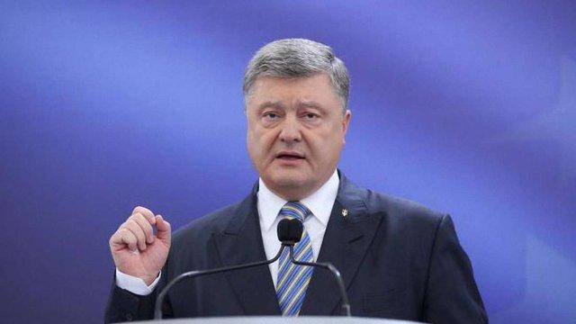 Порошенко домовився з Єврокомісією про макрофінансову допомогу Україні
