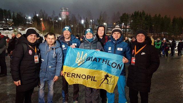 Підтримати луганську «Зорю» на матчі у Швеції прийшли українські біатлоністи