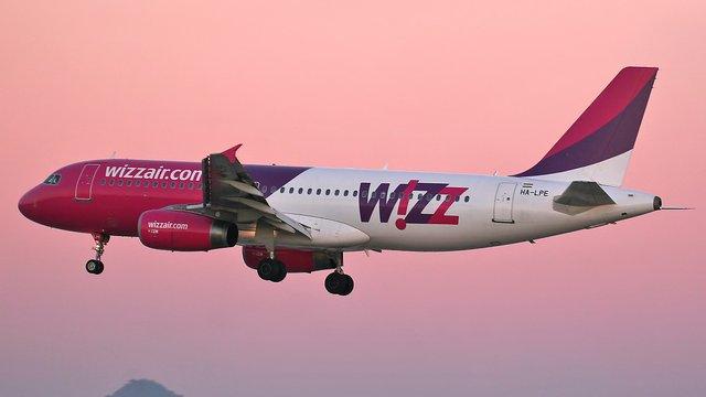 Wizz Air запустила три нові рейси зі Львова та два рейси з Харкова