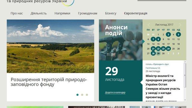 Мінекології, Міносвіти та МЕРТ очолили рейтинг відкритості уряду серед українських міністерств