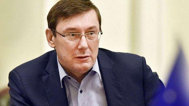 Юрій Луценко назвав дії агента НАБУ провокацією