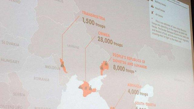 Президент Центру глобалістики прокоментував заяву голови ЛОДА на безпековому форумі