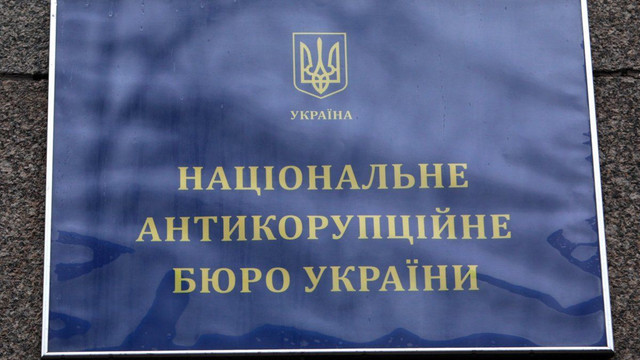 Генпрокуратура провела обшук в агента НАБУ Катерини Сікорської