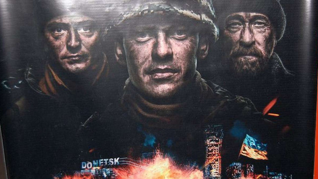 Показ фільму «Кіборги» у Львові відбувався відразу в чотирьох залах