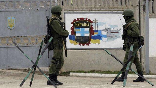 Влада окупованого Криму складає списки колишніх українських вояків, які взяли російські паспорти