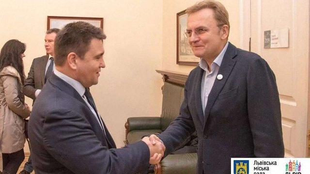 Міністр закордонних справ Павло Клімкін відвідав з робочим візитом Львів