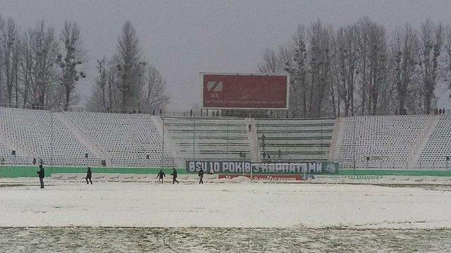 Через негоду у Львові перенесли футбольний матч