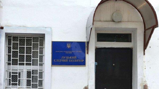 У луцькому СІЗО за підозрілих обставин помер 25-річний арештант
