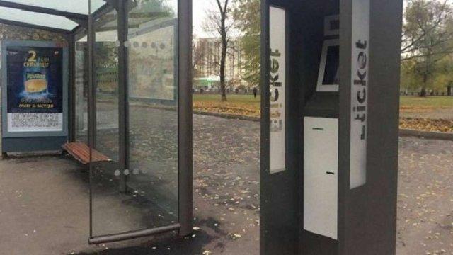У Харкові вандали залили монтажною піною і клеєм майже 30 нових терміналів E-ticket
