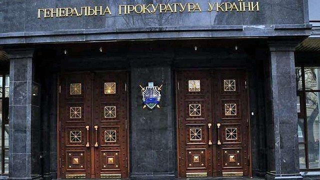 ГПУ порушила провадження щодо Центру Кахи Бендукідзе