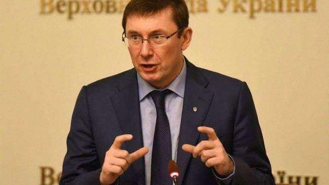 Луценко заявив, що Саакашвілі отримав $500 тис. від олігарха-втікача Сергія Курченка