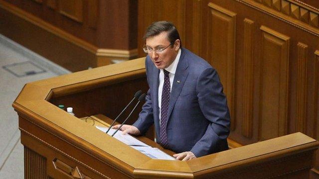 Юрій Луценко заявив, що дає Саакашвілі 24 години для добровільного візиту до слідчого