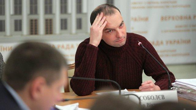 Антикорупційний комітет визнав роботу Соболєва незадовільною і виступив за його відкликання