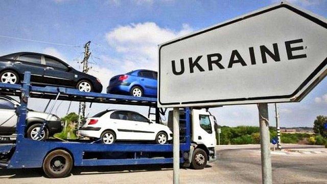 З 1 січня в Україні знизиться ввізне мито на автомобілі з ЄС