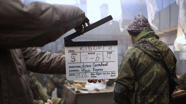 Російські ЗМІ звинуватили мільярдера Фрідмана у фінансуванні українського фільму «Кіборги»