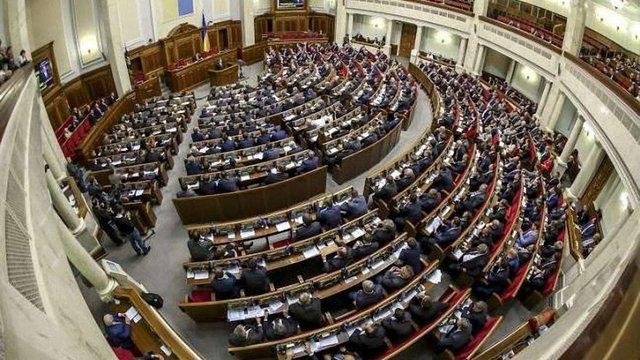 Парламент на рік подовжив мораторій на продаж сільгоспземель