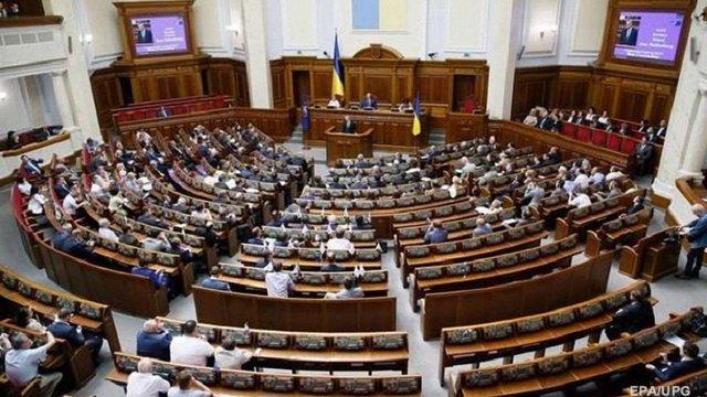 Верховна Рада підвищила зарплати нардепам