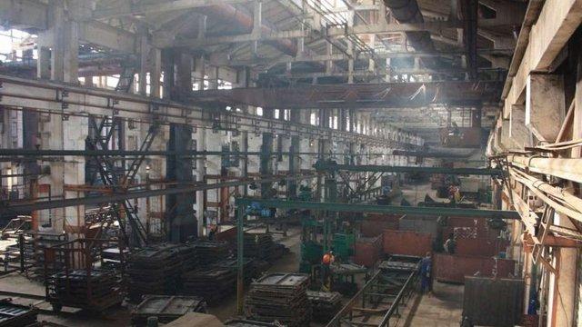 Внаслідок вибуху загинув працівник Стрийського вагоноремонтного заводу