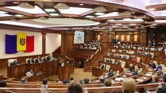 Парламент Молдови схвалив закон про боротьбу з російською пропагандою