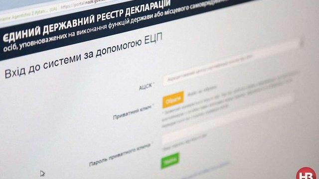 НАБУ тимчасово позбавили доступу до реєстру е-декларацій НАЗК