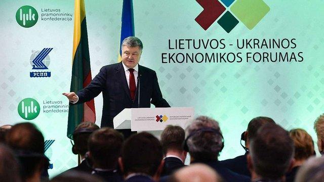 Президент запросив литовських бізнесменів інвестувати в українську економіку