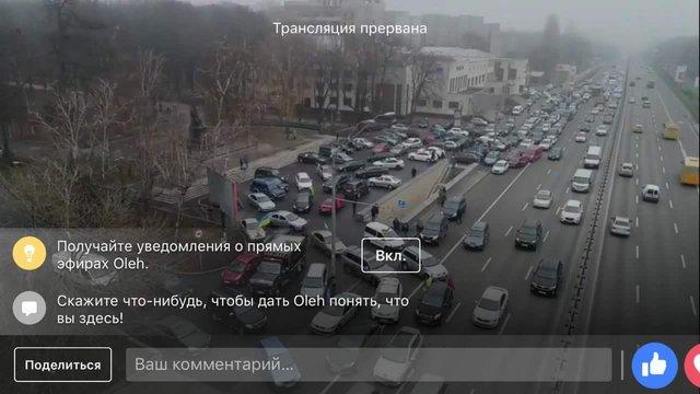 Активісти приїхали до будинку Луценка з пікетом, але генпрокурора вдома не виявилося