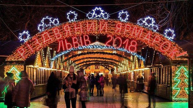 У Львові відкрився різдвяний ярмарок