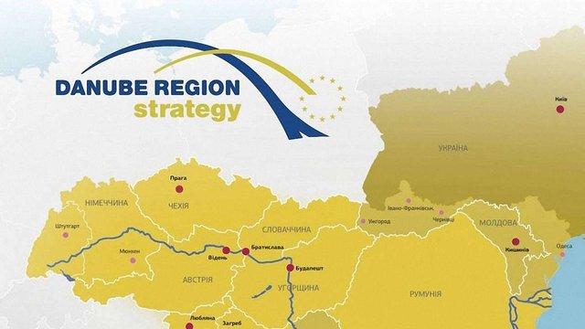Україна отримає €5 млн на проекти в Дунайському регіоні