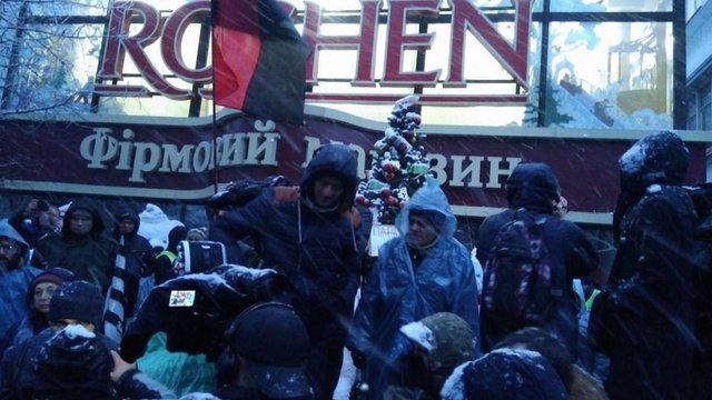 Прихильники Саакашвілі в Києві заблокували магазин «Roshen»