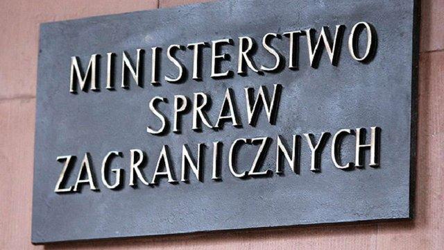 МЗС Польщі висловило занепокоєння «черговим антипольським інцидентом» в Україні