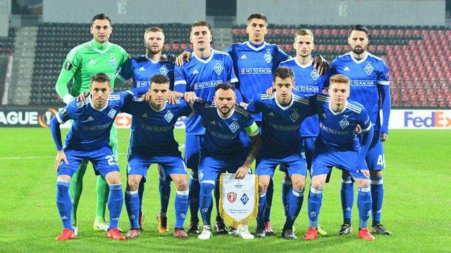 Київське «Динамо» отримало суперника в 1/16 фіналу Ліги Європи