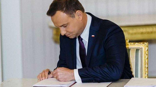 Анджей Дуда призначив новий кабінет міністрів Польщі