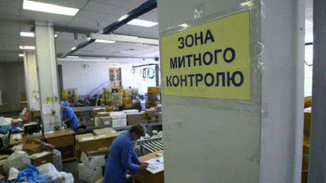 «Укрпошта» розкритикувала закон про обмеження на кількість безмитних посилок