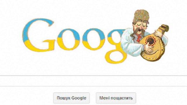 Цьогоріч українці найчастіше шукали в Google серіал «Фізрук» та іграшку спінер