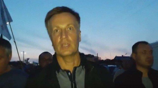 Екс-голову СБУ Валентина Наливайченка оштрафували за прорив кордону у «Шегинях»