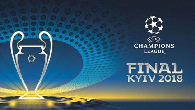 У Києві презентували логотип та кубок фіналу Ліги Чемпіонів-2018