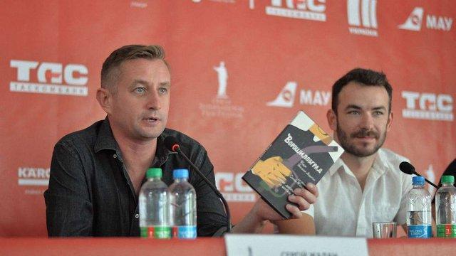 Фільм за романом Сергія Жадана «Ворошиловград» у прокаті називатиметься «Дике поле»