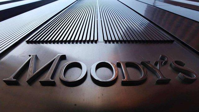 Агентство Moody's прогнозує зростання українського ВВП до 3,5% у 2018 році