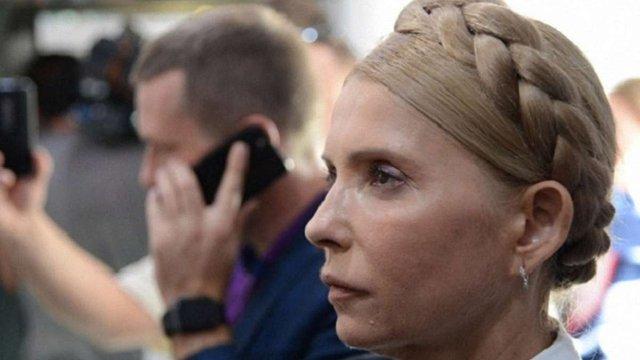 Провадження проти Юлії Тимошенко через незаконний перетин кордону закрили
