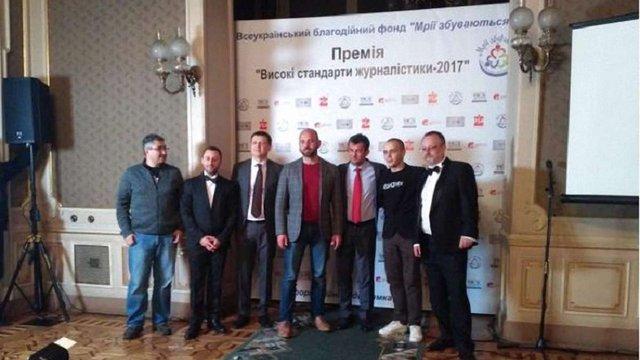У Львові назвали трійку найкращих журналістів країни
