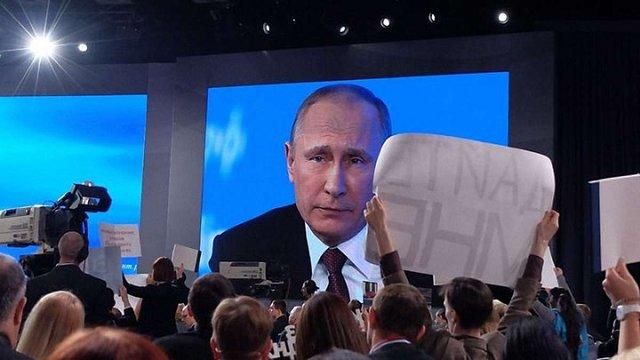 Вибори президента Росії призначили на річницю анексії Криму
