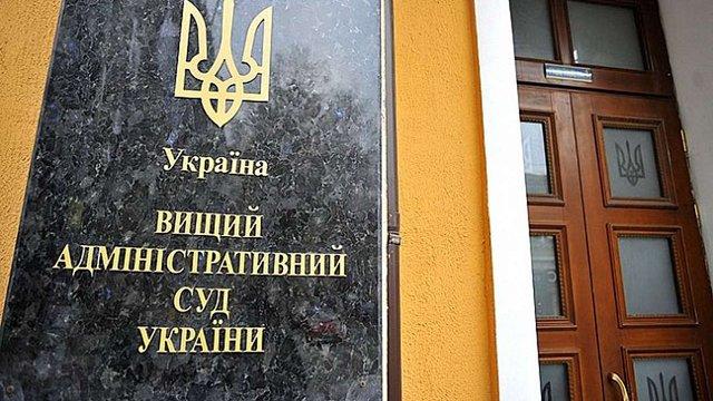 Детективи НАБУ вручили підозру судді Вищого адміністративного суду