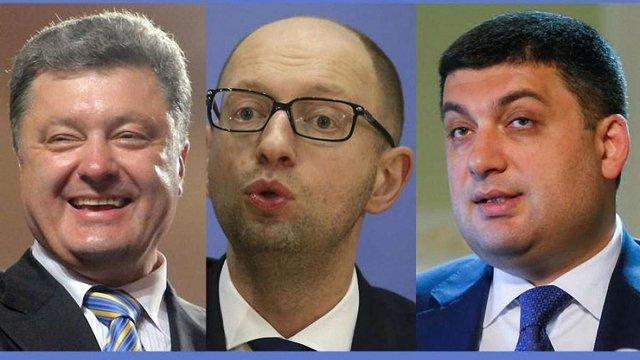 Журнал «Фокус» назвав 100 найвпливовіших людей України